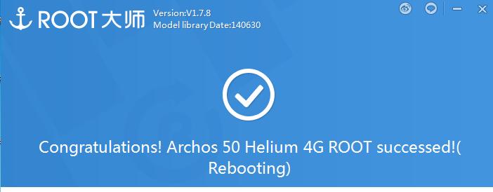 ARCHOS_50_Helium_vroot_nowrmk.PNG