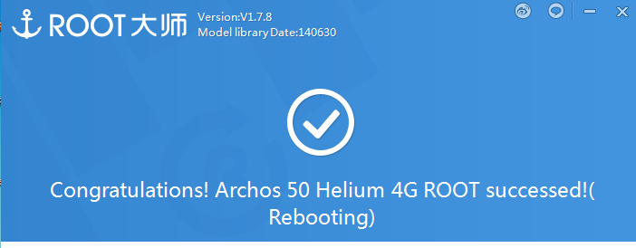 ARCHOS_50_Helium_vroot_nowrmk.PNG