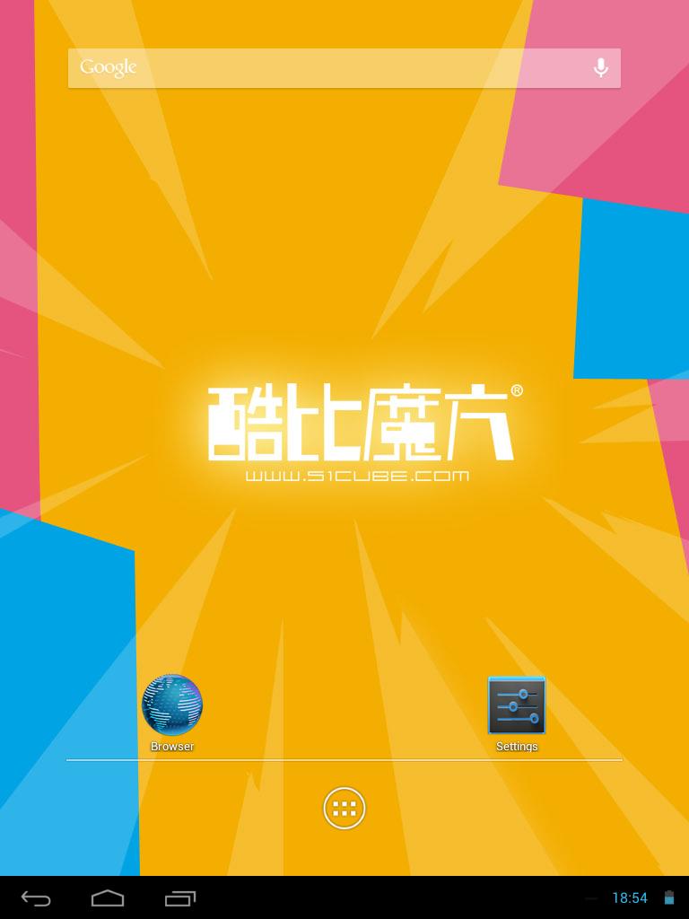 VonDroid.com-Screenshot_2014-01-07-18-54-26.png