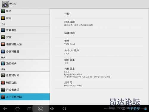 Screenshot_2013-03-28-17-05-49.png