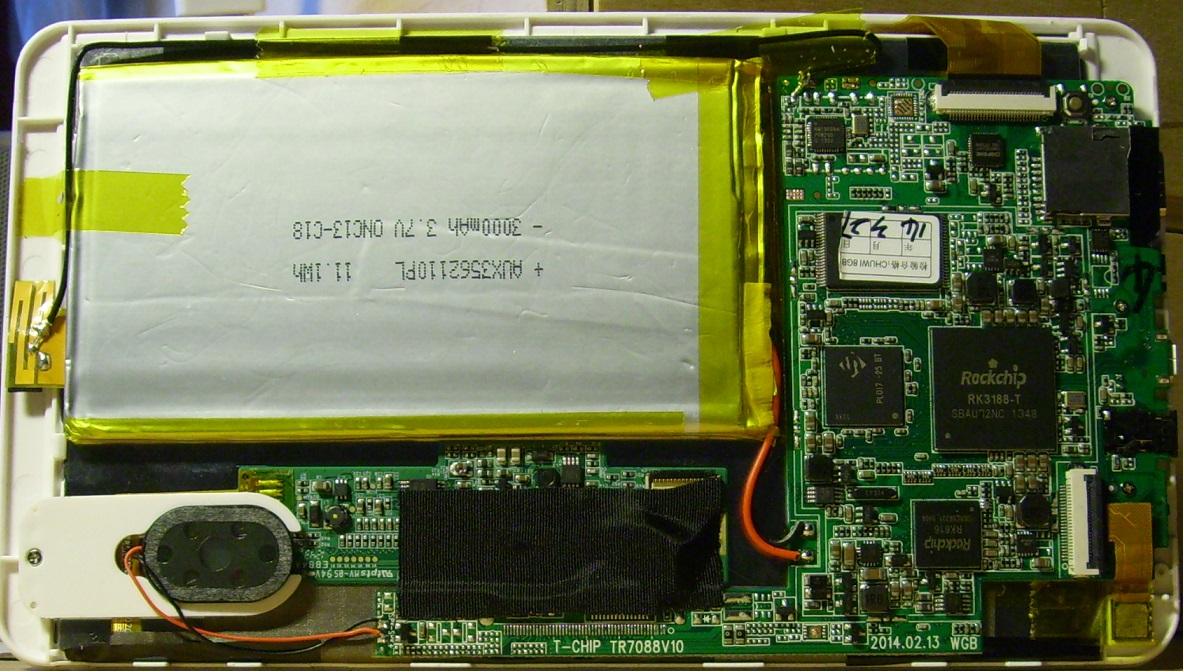 V17HD_inside.jpg
