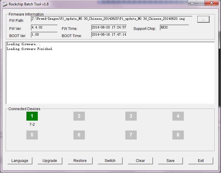 RKBatchTool-v1.8.png