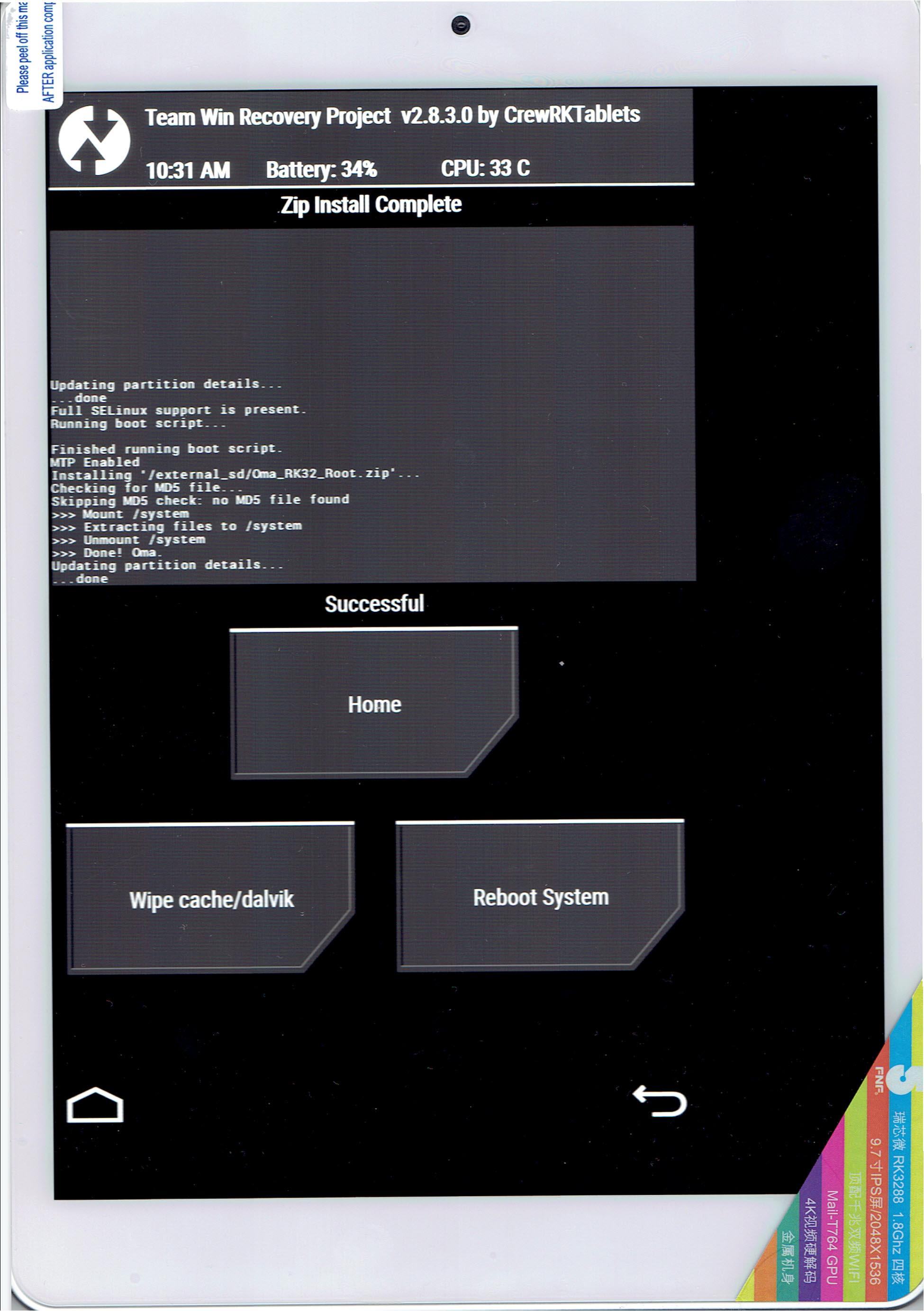 b-install_zip.jpg