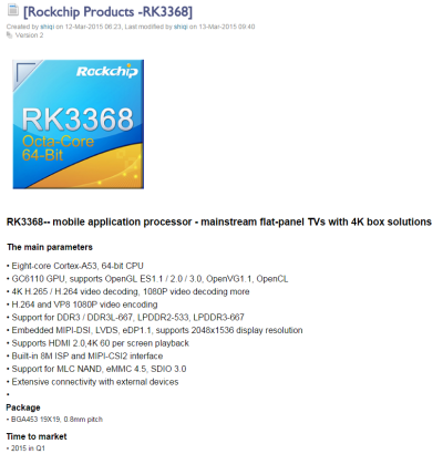 RK3368.png