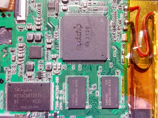 Mira_RK_NAND_RAM.jpg