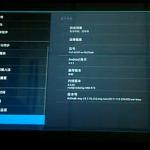 Rockchip2918_Android40_ICS