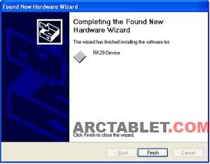 Arnova_10_G2_recovery_mode_Rockchip1c-300x234.png