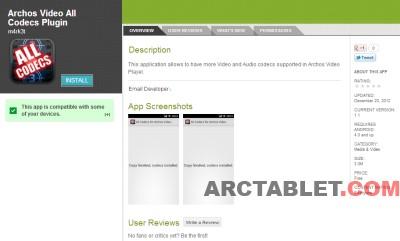 ARCHOS_Video_All_Codecs_Plugin_b