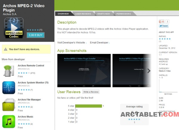 Archos_MPEG2_Video_Plugin_b
