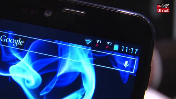 ARCHOS_Platinum_smartphone_screen2b_MEDPI_nowrmk