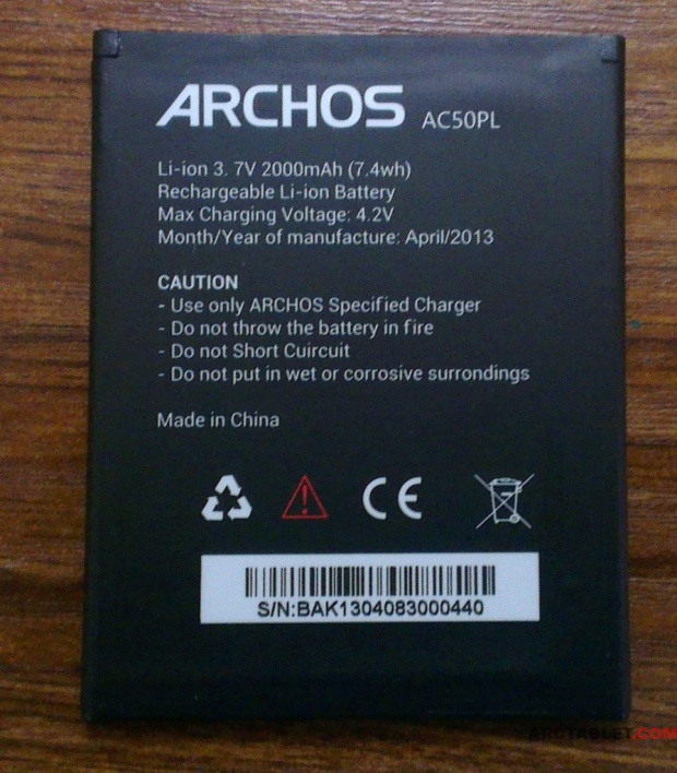 ARCHOS_50_Platinum_removable_battery_IMAG1302