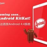Onda_Android_4_4_KitKat_Plan_400x302_nowrmk