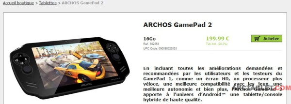 archos-gamepad-16gb