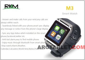 Rikomagic_M3_Smartwatch_b