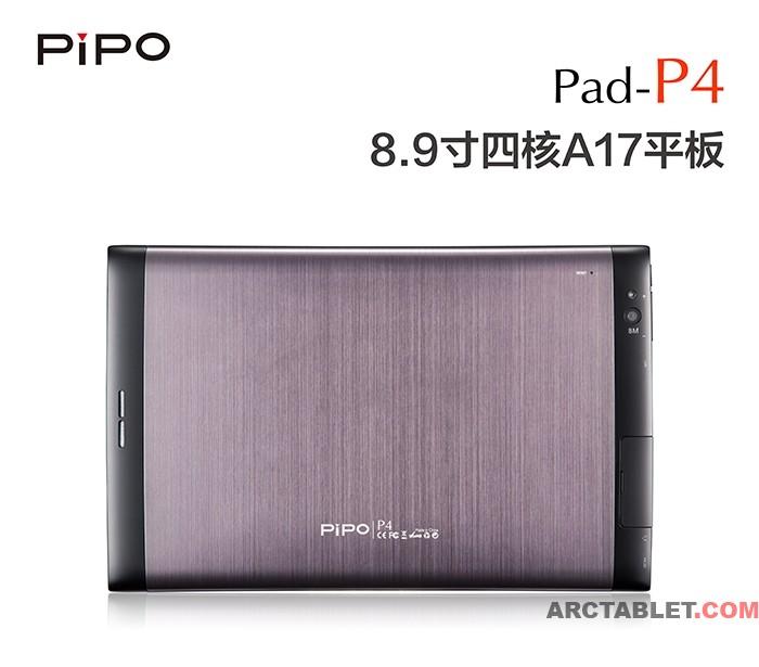 pipop4-2