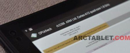 PiPO_P4_RK3288_ARM_Cortex_A12_DSC_0003b_450x
